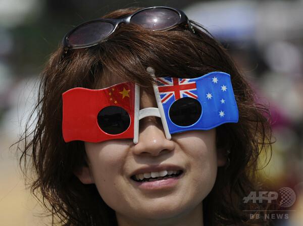 中国当局の反発恐れ、政治研究書の出版見合わせ オーストラリア