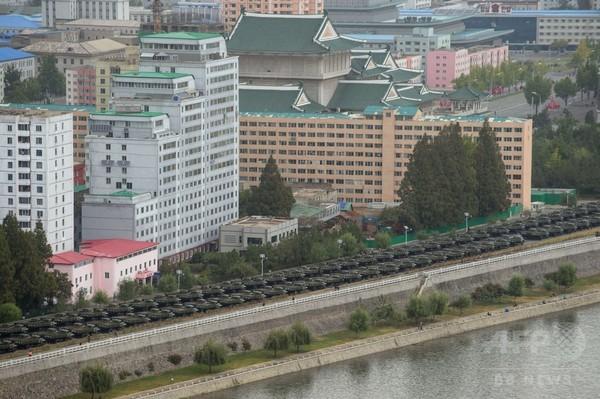 朝鮮労働党70周年の軍事パレード、準備万端か 北朝鮮・平壌