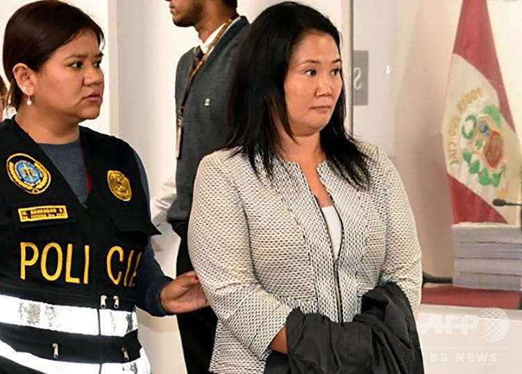 フジモリ氏長女、資金洗浄の疑いで拘束 ペルー