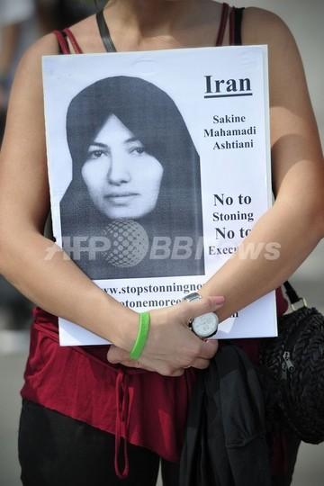 姦通罪で死刑宣告のイラン女性、...