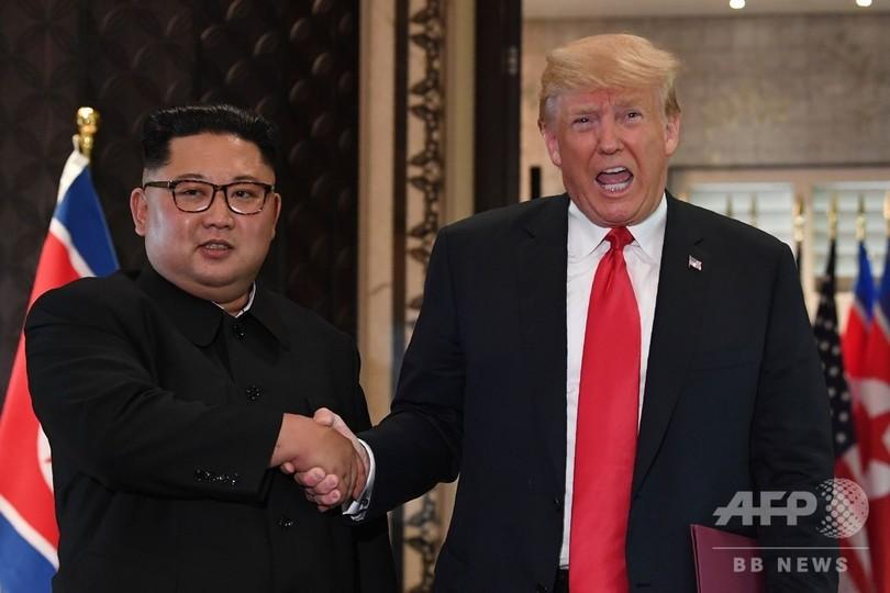 北朝鮮は「重大な歴史的転換点に直面」 米朝会談前に国営メディア