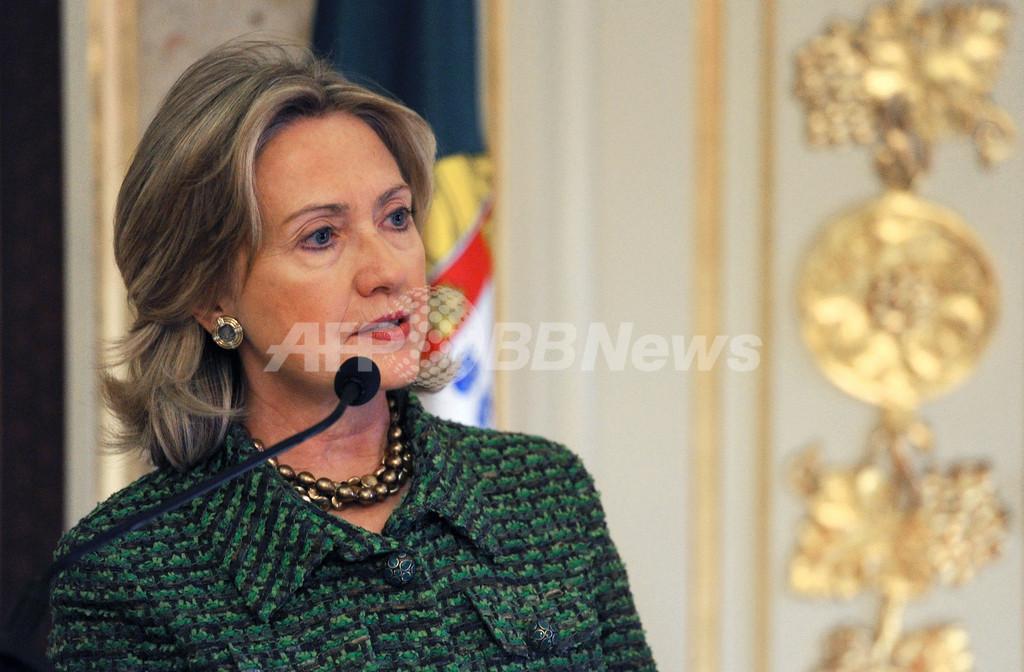 空港の身体検査「できれば受けたくない」とクリントン米国務長官