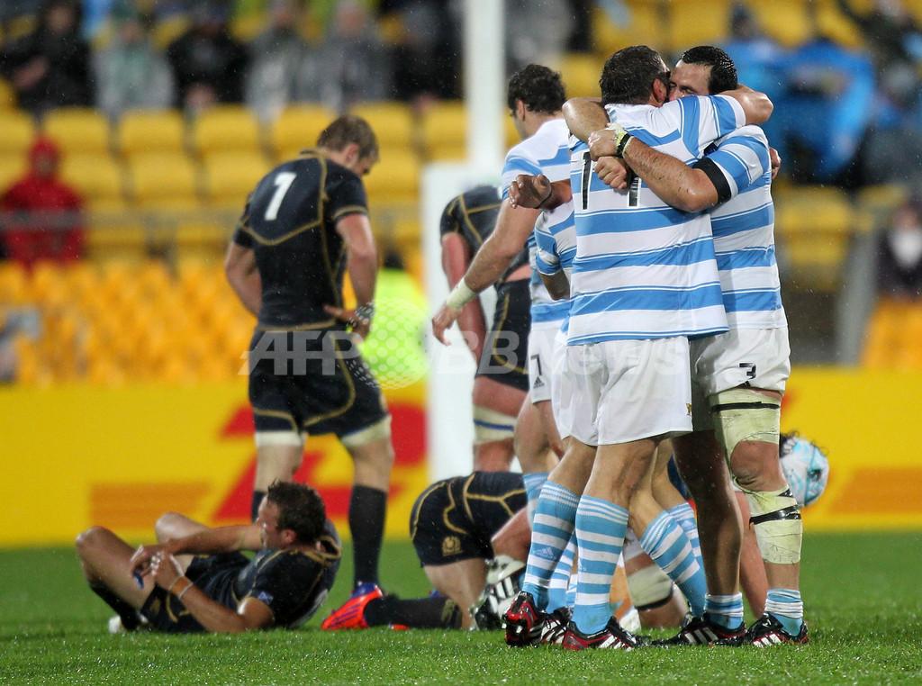 アルゼンチンがスコットランドに辛勝 アイルランドも勝利、ラグビーW杯