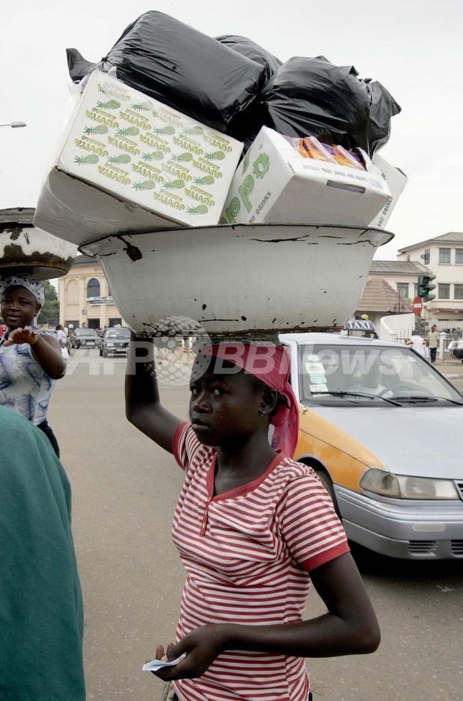 ガーナ、中古下着の輸入販売禁止へ 衛生面の懸念で