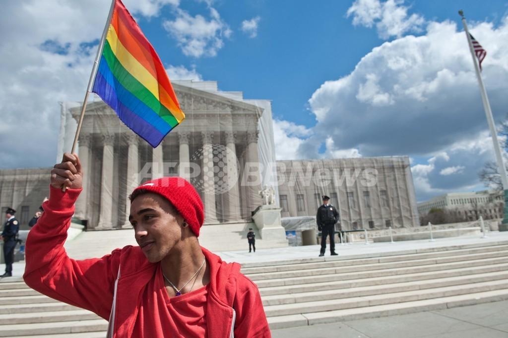 米連邦最高裁で同性婚をめぐる審理、賛成・反対両派がデモ
