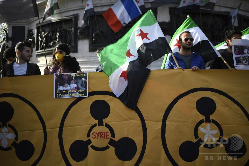 シリアの化学兵器攻撃「使われたのはサリン」 国連機関が結論