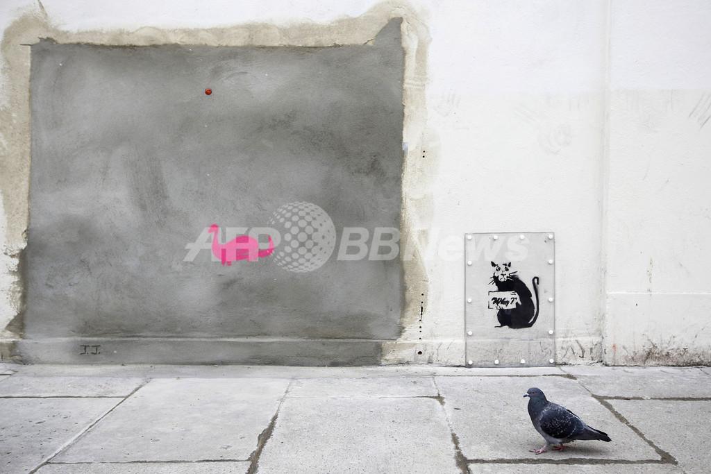 盗まれた英ロンドンの落書きアート、住民の抗議で競売中止に