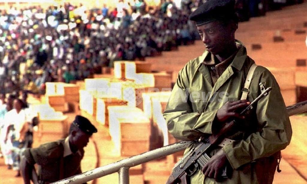 ルワンダ大虐殺の関与疑われる移民男性、米裁判所で移民法違反の評決