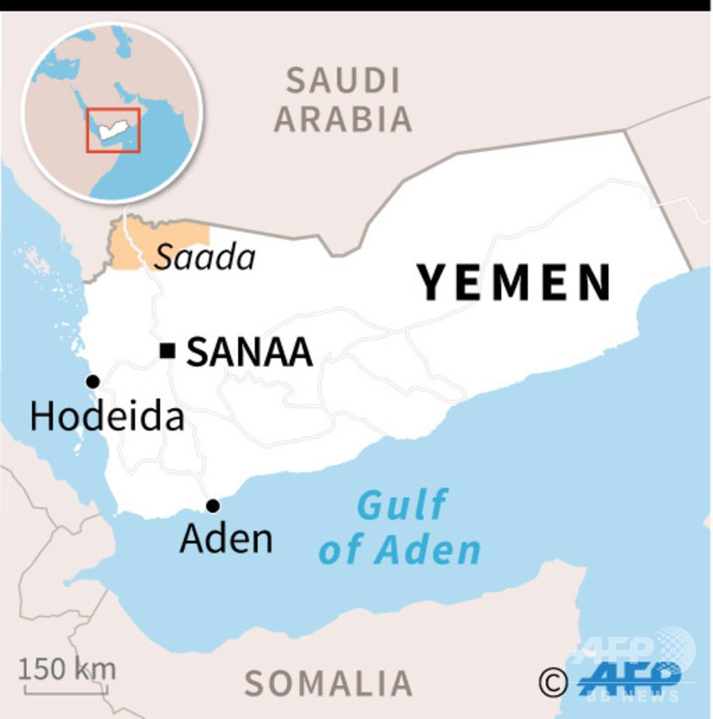 市場のバスに攻撃、子ども29人死亡 イエメン