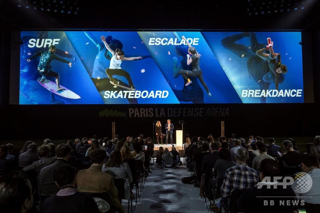 24年パリ五輪、ブレークダンスなど4競技追加へ IOCがゴーサイン