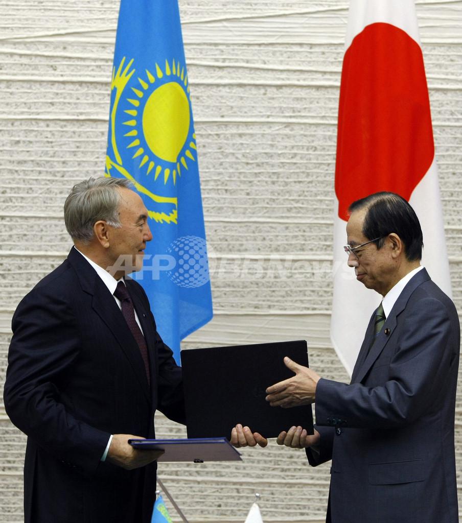 日本とカザフスタン、原子力などエネルギー分野協力で合意