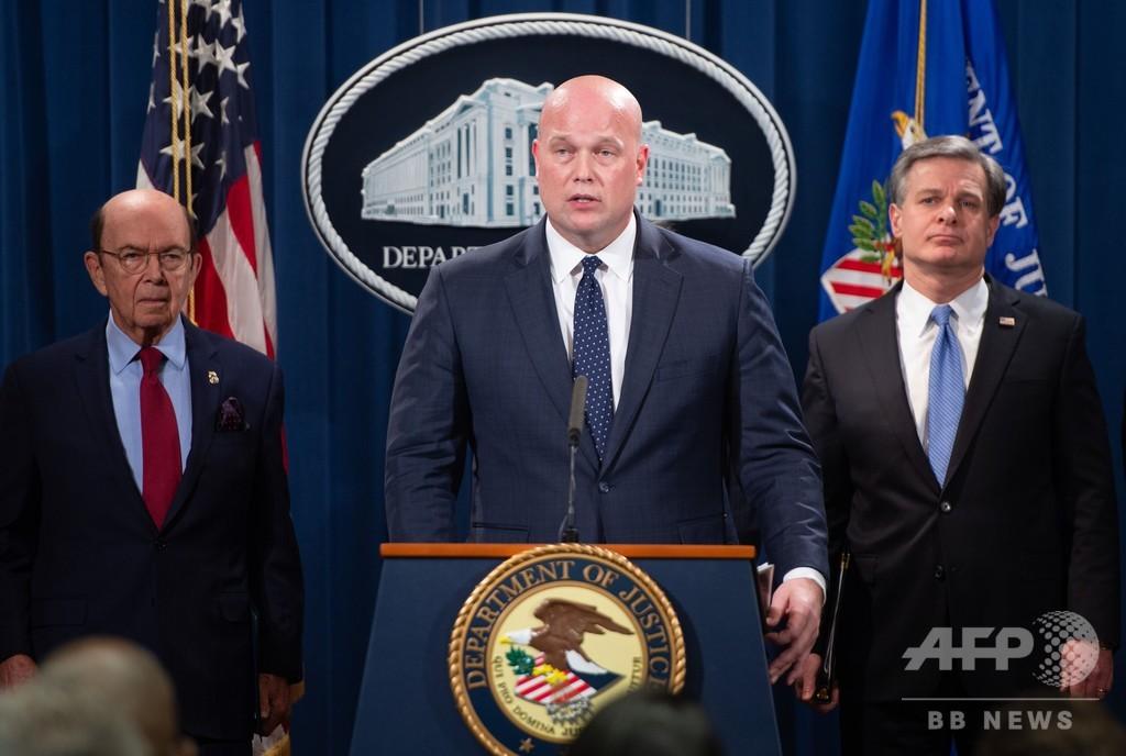 米司法省、ファーウェイとCFOを起訴 技術窃盗やイラン制裁違反で