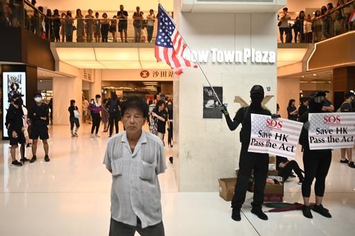 米下院、「香港人権・民主主義法案」可決 中国は反発