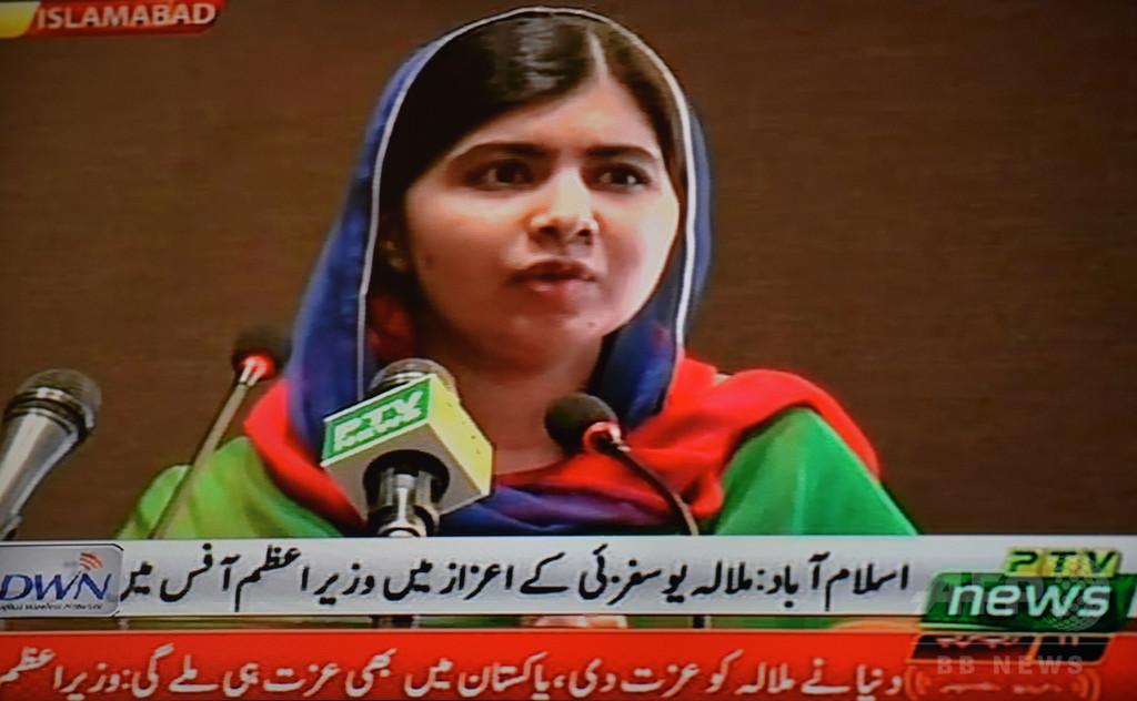 帰国は「夢だった」 マララさん涙の演説 パキスタン