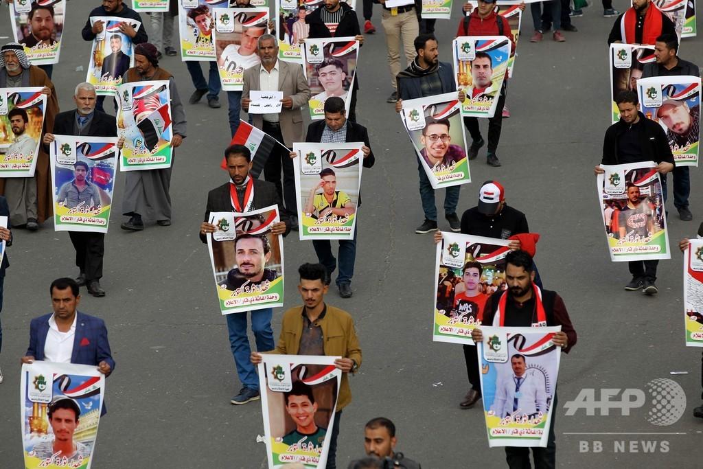 イラク反政府デモの拠点襲撃、12人死亡 米は新たな制裁発表