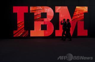 米IBM、コンピューターチップの技術革新に3000億円投資