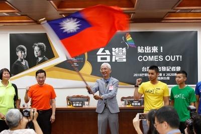 ゲイゲームズで台湾旗禁止? 「中国が圧力」と活動家ら非難