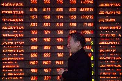 証券44社が純利益発表 トップは中信証券