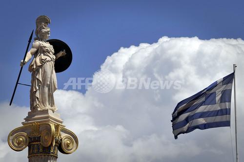 「メイドに現金盗まれた」、通報した実業家に税務調査 ギリシャ
