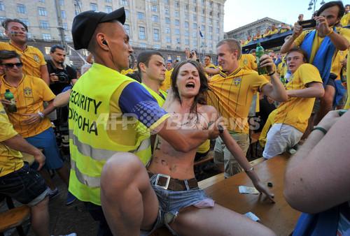 Ukrainian Group 101