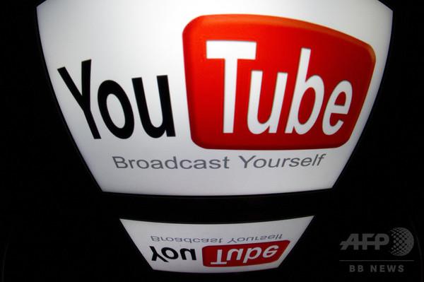 ユーチューブが米でネットTV 月35ドル、地上波などの番組配信