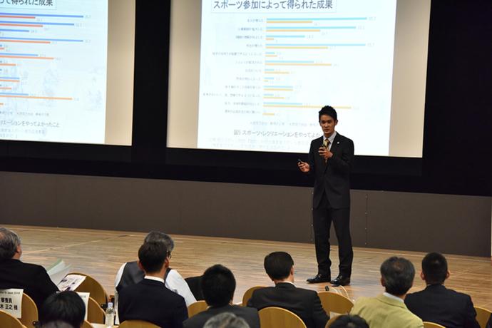 大学3年生によるスポーツ政策提言発表大会<br />「Sport Policy for Japan2017」開催!<br />