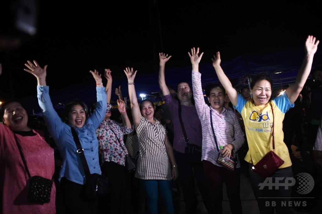 タイ洞窟から少年ら全員脱出 遭難から18日、救出劇に幕