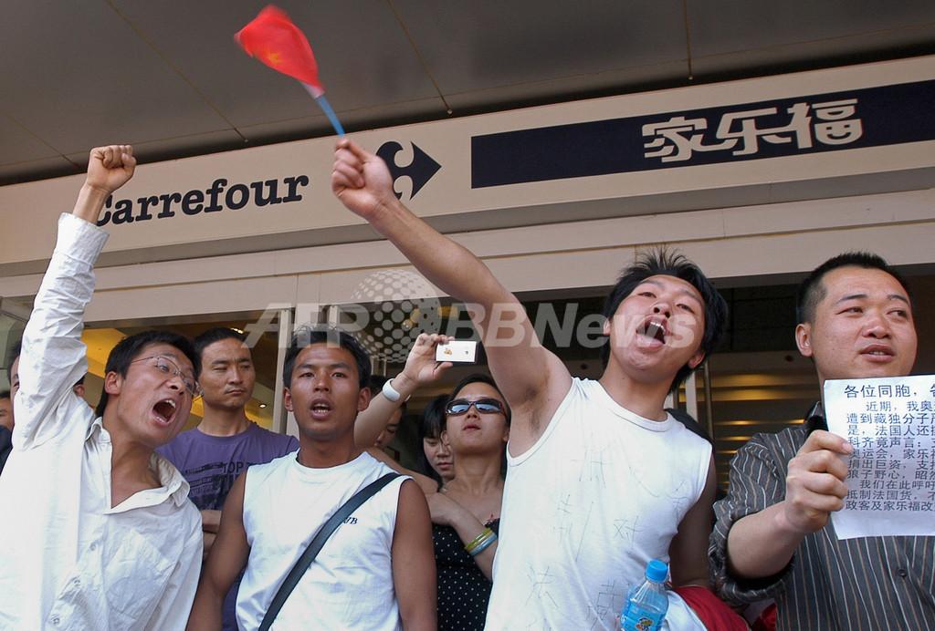 仏カルフール、中国での不買運動に反論