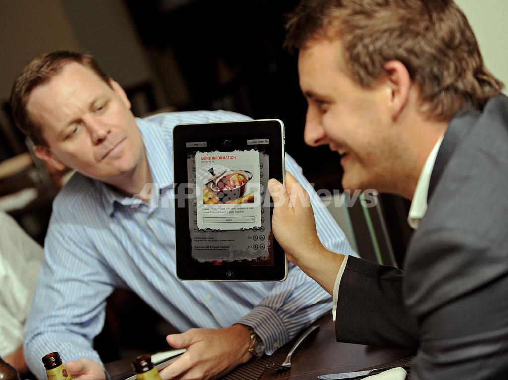 最先端レストラン!iPadで食事を注文 オーストラリア