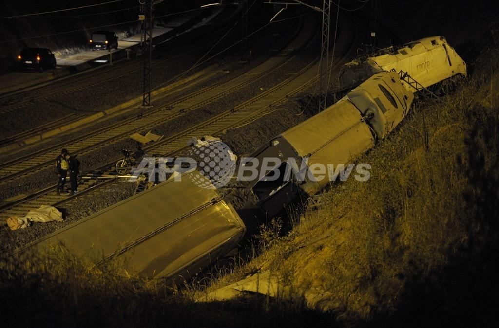 スペインで列車脱線、77人死亡 143人負傷
