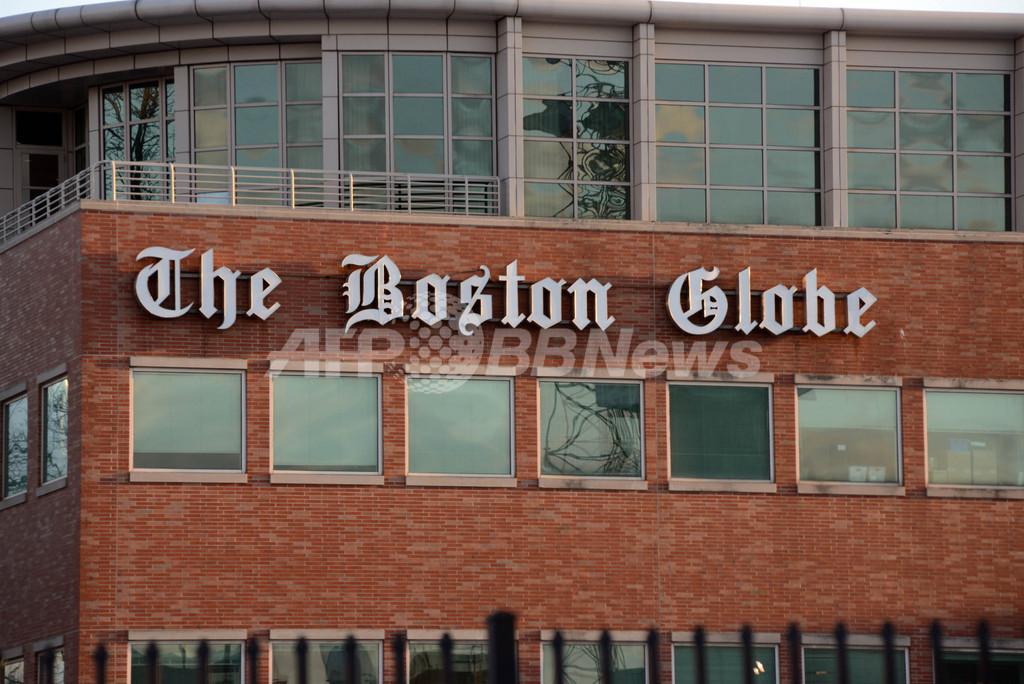 NYタイムズ、傘下ボストン・グロ...