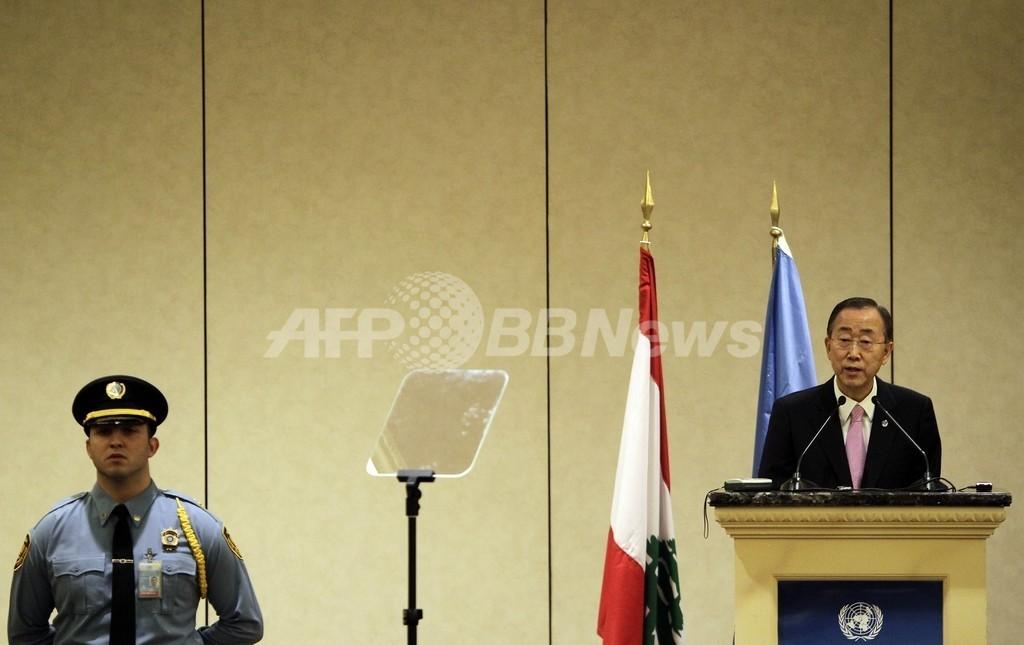 「自国民を殺すのをやめなさい」国連事務総長、シリア大統領に呼びかけ