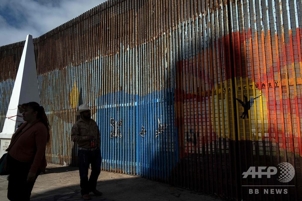 米議会、国境の壁予算で原則合意 政府再閉鎖回避に道