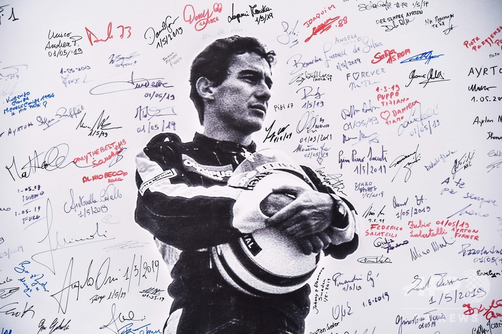 セナ氏没後25年、イモーラで追悼式典 世界中から多くのファン参加