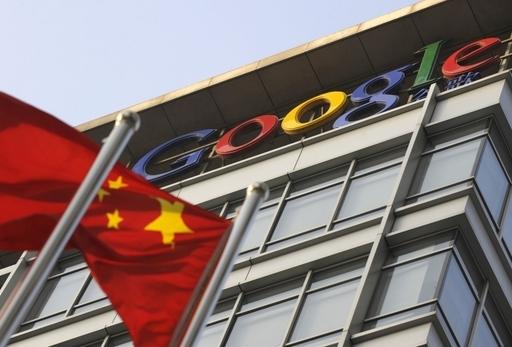 グーグル、中国での検索結果検閲の中止を明言