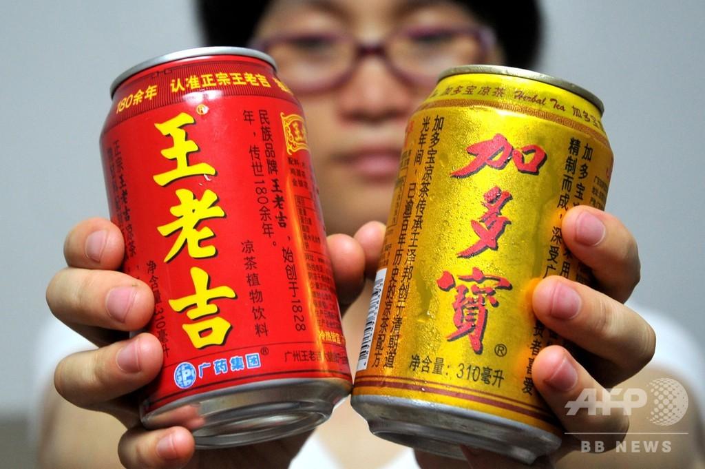 中国の人気ドリンク「王老吉」商標めぐる訴訟 原告の賠償請求認める