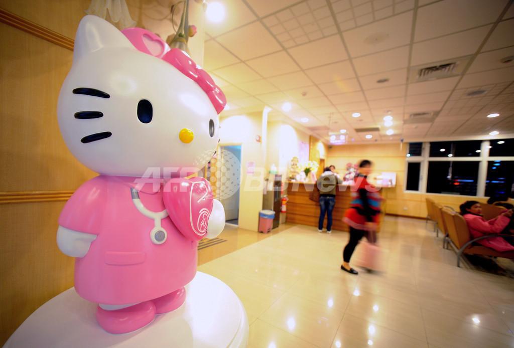 台湾で人気のハローキティ病院、壁から看護師までキティだらけ