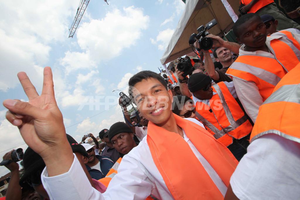 マダガスカル、首都の市長が国家指導者宣言