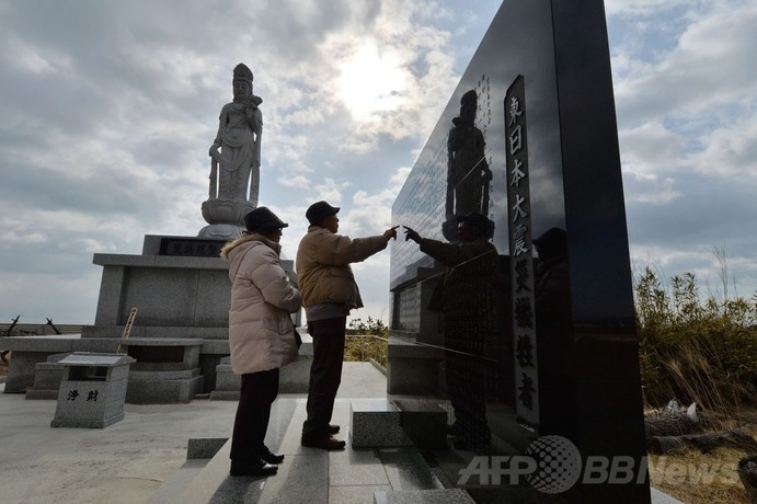 東日本大震災から3年、各地で追悼式