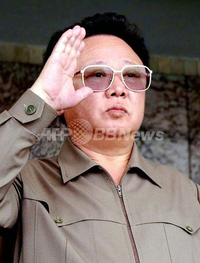 北朝鮮、数日以内に重大発表か 在外公館に待機を発令