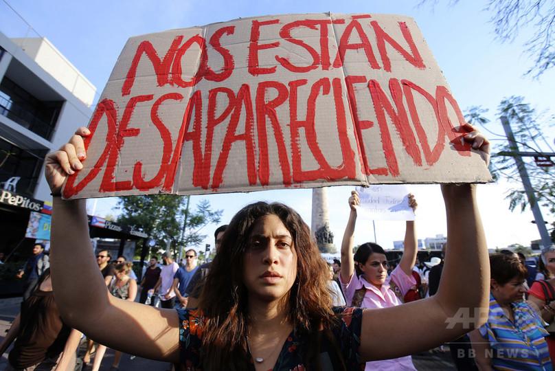 メキシコの学生殺害事件、有名ラップ歌手が遺体を酸で溶かしたと供述