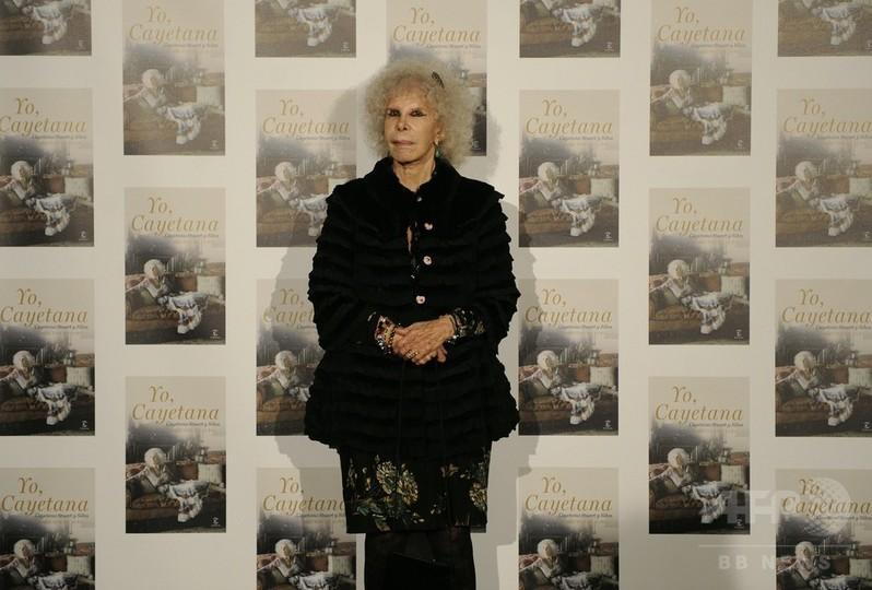 スペイン一の資産家、アルバ公爵夫人死去