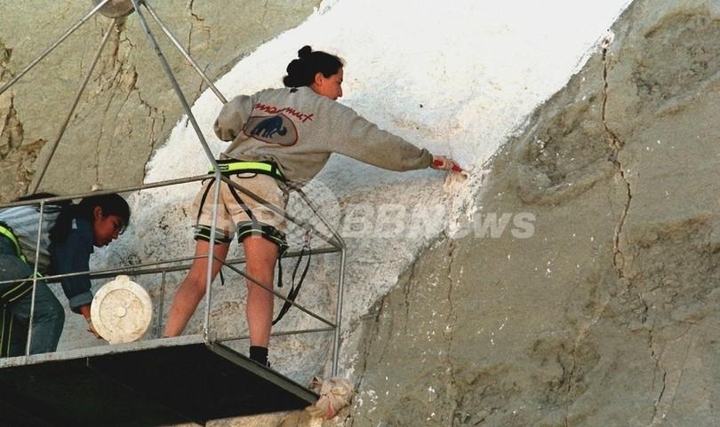 恐竜の足跡300個、岩壁崩落で消える ボリビア