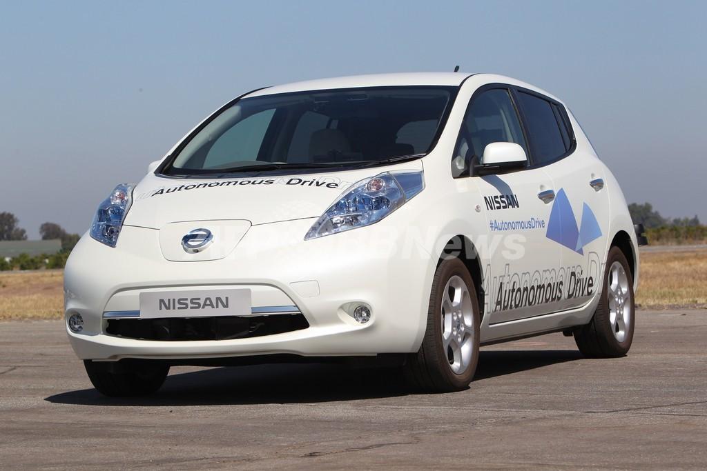 日産、2020年までに自動運転車を発売