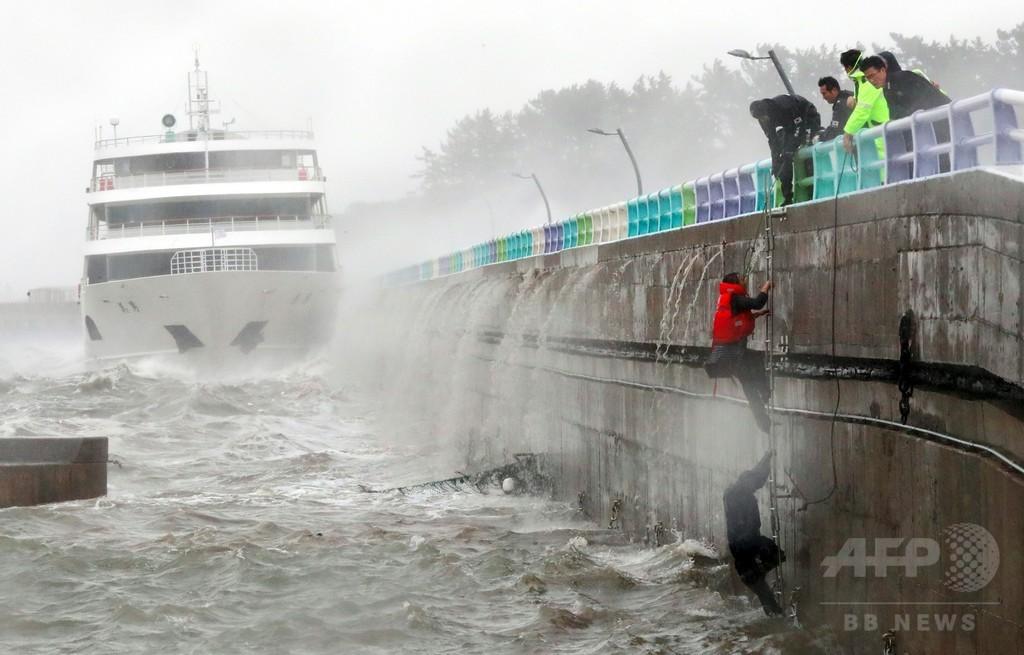 台風18号、韓国南部で猛威 23万世帯停電 釜山映画祭にも影響