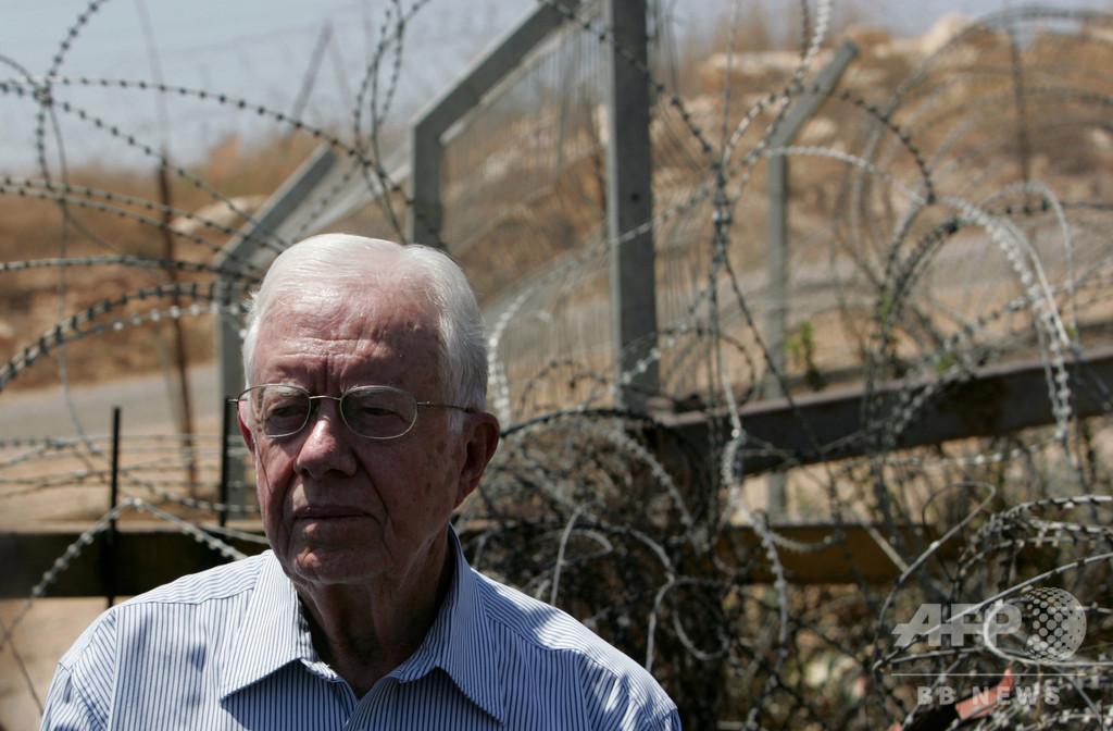 トランプ氏の中東和平案は「国際法違反」 カーター元大統領 国連に対応要請