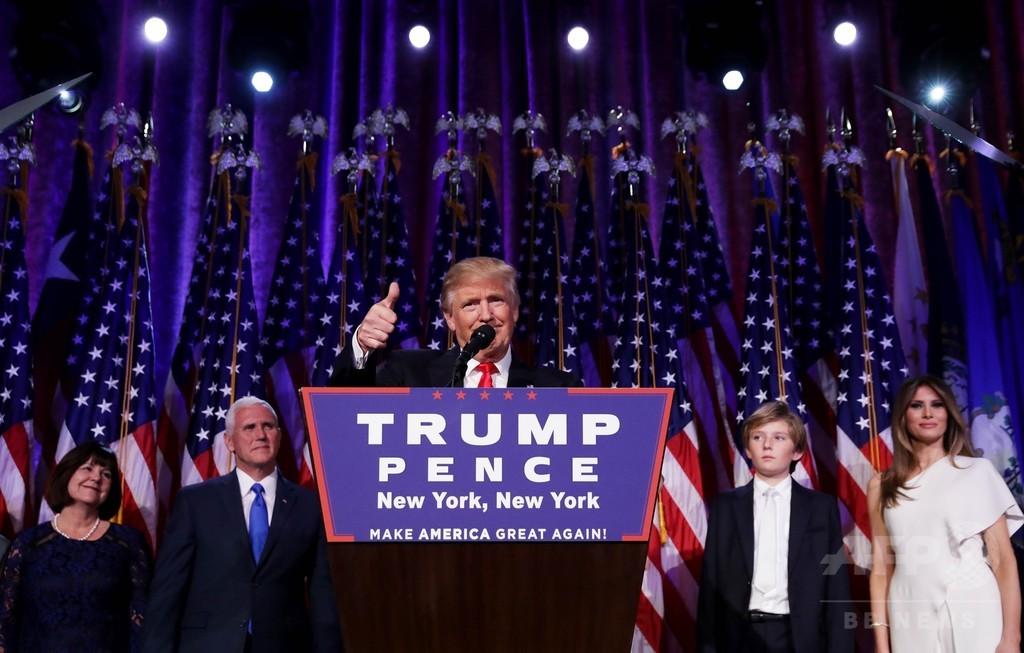 トランプ氏、大番狂わせの勝利 米大統領選