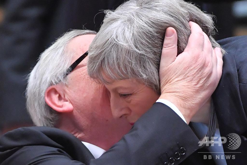 EU、英の「合意なき離脱」の準備を加速