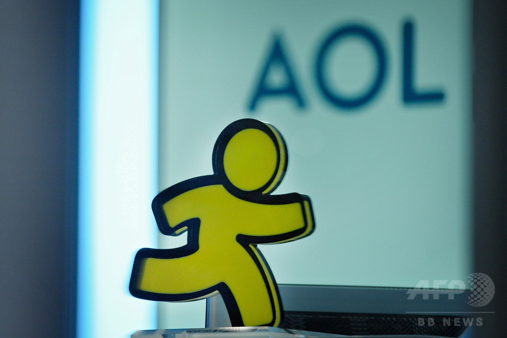 AOLインスタントメッセンジャー、12月15日でサービス終了へ