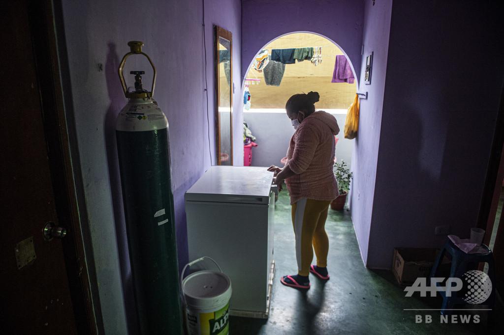 コロナ禍で少女と女性900人超が行方不明、死亡の恐れも ペルー